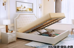 江門輕奢美式大床