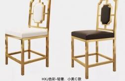 高檔酒店桌椅