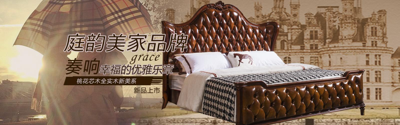 英法整體套房家具